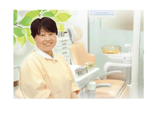 たまき歯科クリニック1