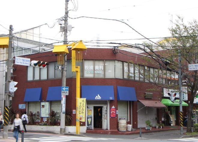 松浦歯科医院7