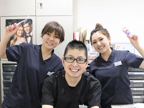 小樽駅前歯科クリニックの画像