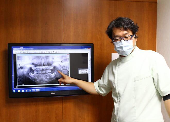 井上歯科診療所(写真1)