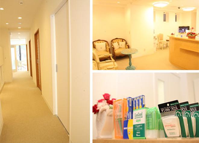福地歯科医院