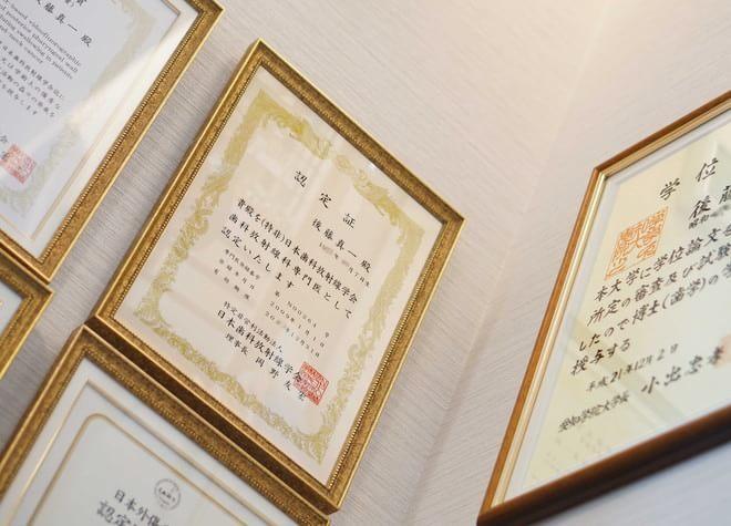 医療法人 後藤メディカル 後藤歯科6