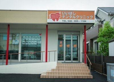 外観です。松戸駅から車で14分のところにございます。