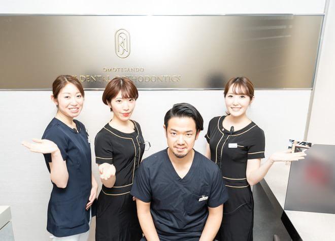 表参道AK歯科・矯正歯科