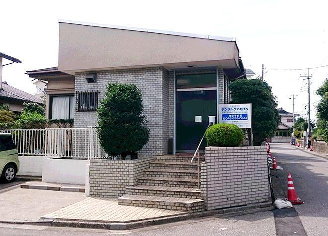 上尾駅近辺の歯科・歯医者「デンタルケアあげお」