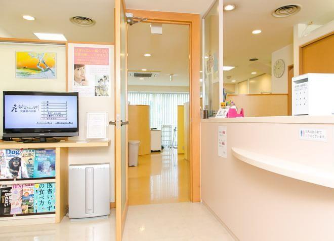 賀来歯科医院3
