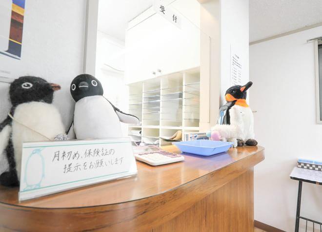 ペンギン歯科