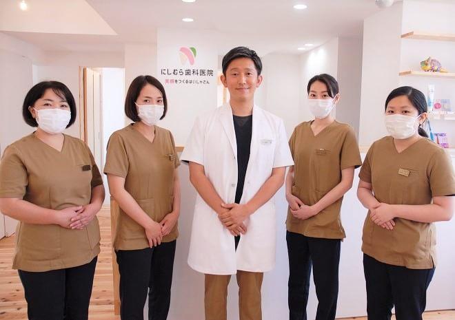 にしむら歯科医院