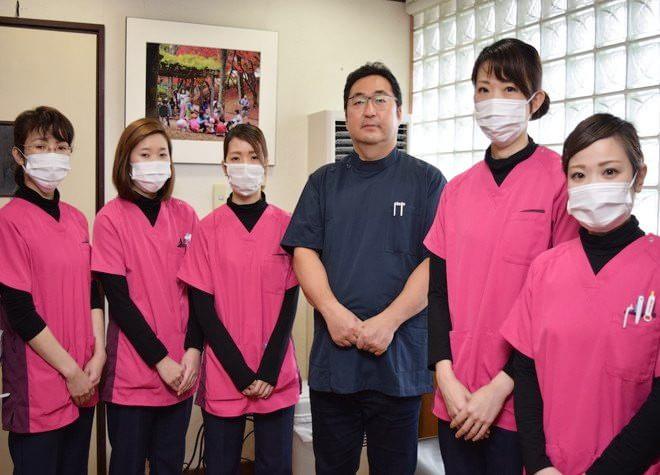 姫路駅近辺の歯科・歯医者「中山歯科医院」