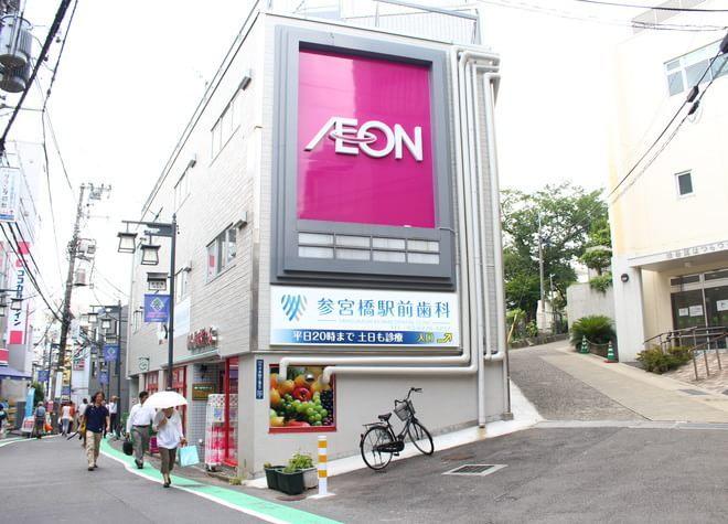 参宮橋駅前歯科7