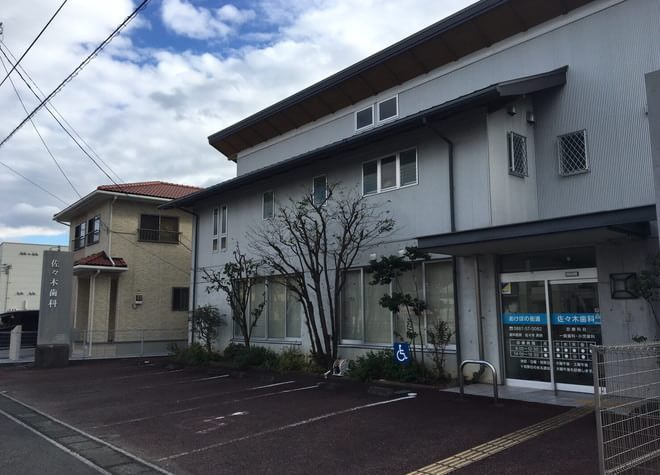あけぼの街道 佐々木歯科