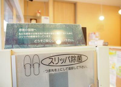 ひらま駅前歯科6