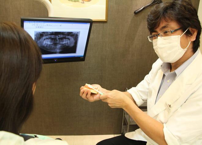 代々木公園にいみ歯科医院