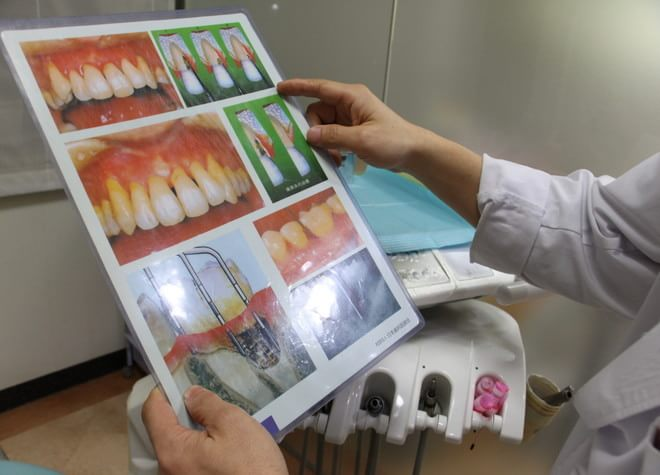 小山歯科クリニック3