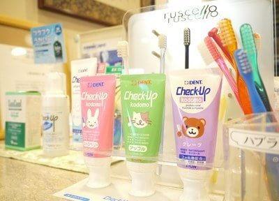 歯科医院専用のケア用品を多数揃えております。
