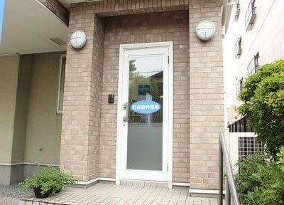 丸森歯科医院 北四番丁駅 2の写真