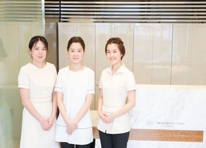 iスマイル歯科クリニック 東京(アイスマイル歯科クリニック 東京)(写真1)