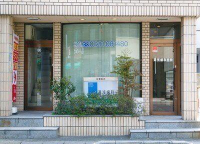 湯浅歯科医院1