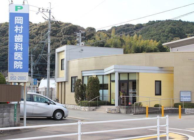 岡村歯科医院(那珂川町役場前)5