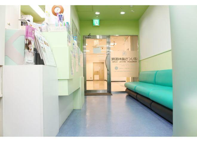 ほりぐち歯科医院4