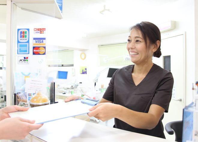 長崎歯科(写真1)