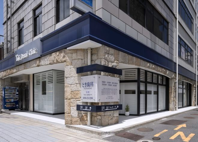 Toki Dental Clinic7