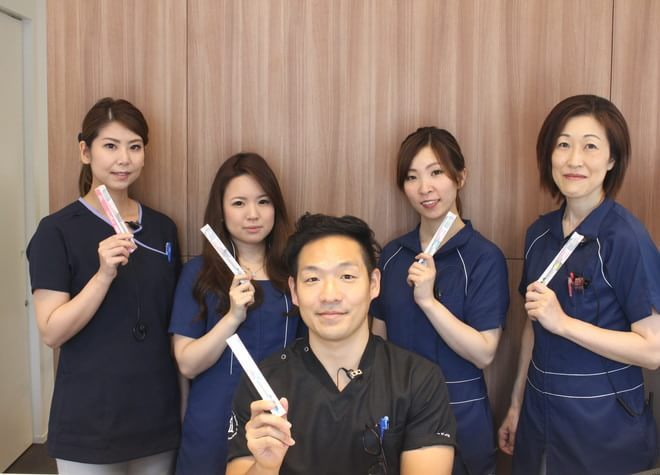 Toki Dental Clinic