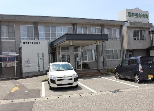 藤井歯科クリニック6