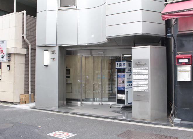 神田秋葉原デンタルクリニックの画像