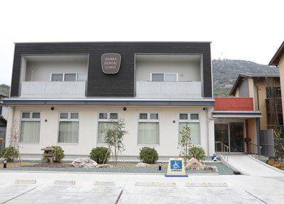 大原歯科医院7