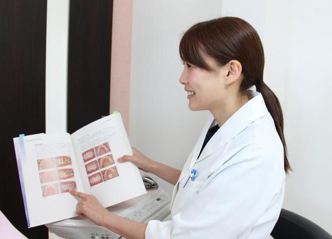 永瀬歯科(歯科・矯正歯科)3