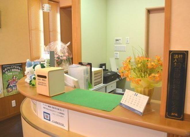 そよ風歯科医院(秩父市)4