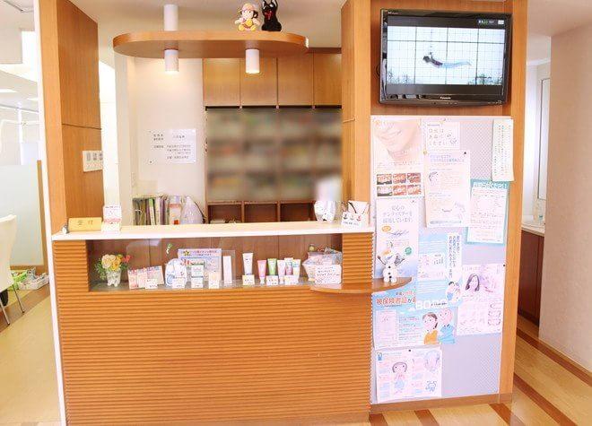 かわいし歯科医院2