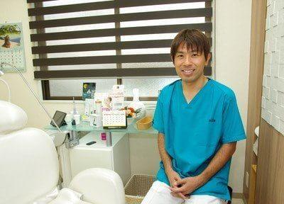 たかの歯科医院