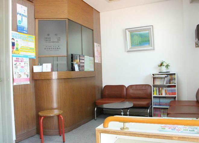 新谷歯科桂診療所2