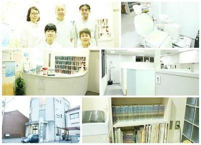 清水歯科医院の医院写真