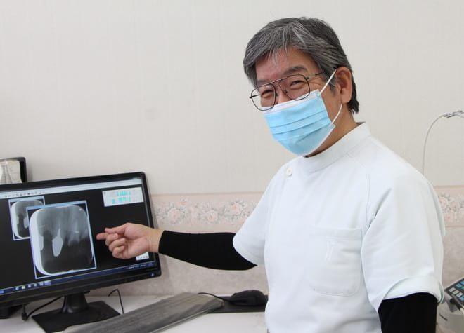 ないとう歯科医院2