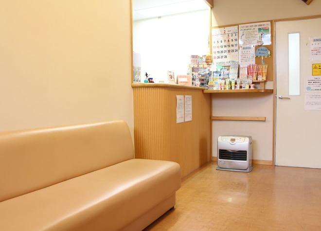 ないとう歯科医院3