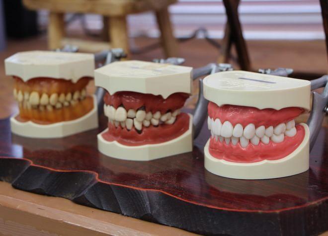 ないとう歯科医院6