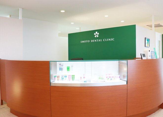 江本歯科医院の画像