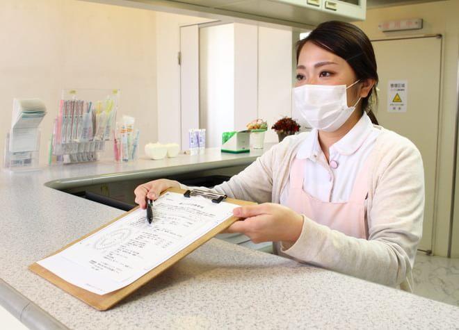 ヒルズ歯科クリニックサギヌマ2