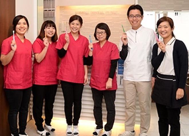 小森歯科クリニック 1