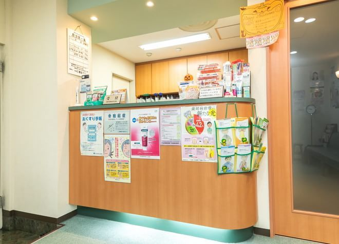 医療法人社団仁愛会歯科 自由が丘クリニック4