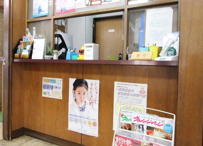 伊藤歯科医院3