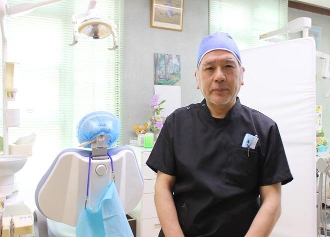 伊藤歯科医院1