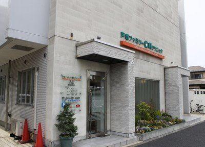 戸塚ファミリー歯科クリニック2