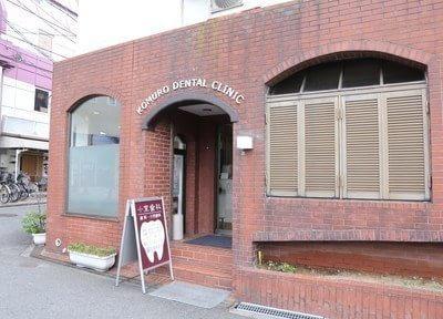 小室歯科(河内山本)4