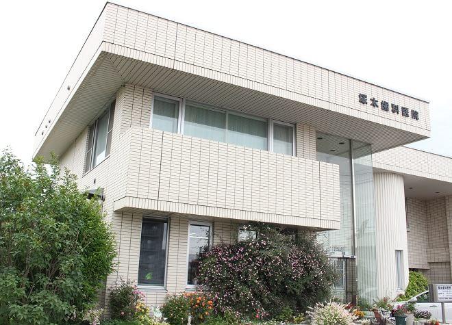 塚本歯科医院7