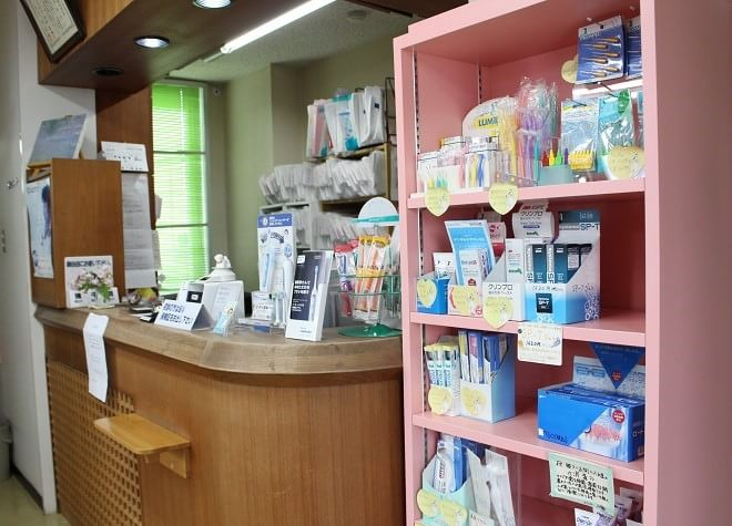 塚本歯科医院5