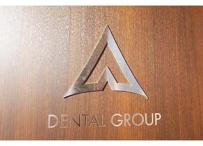 あがた歯科